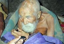 Indian old man