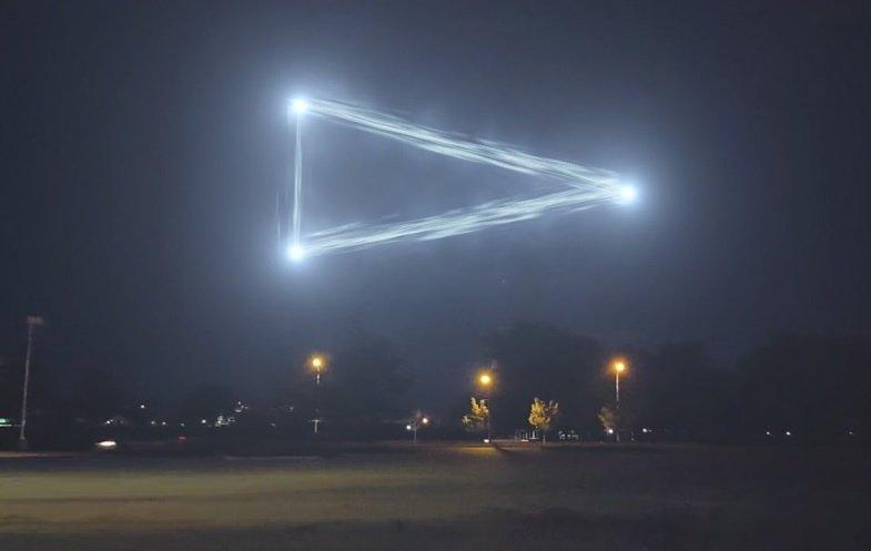 Strange lights sky