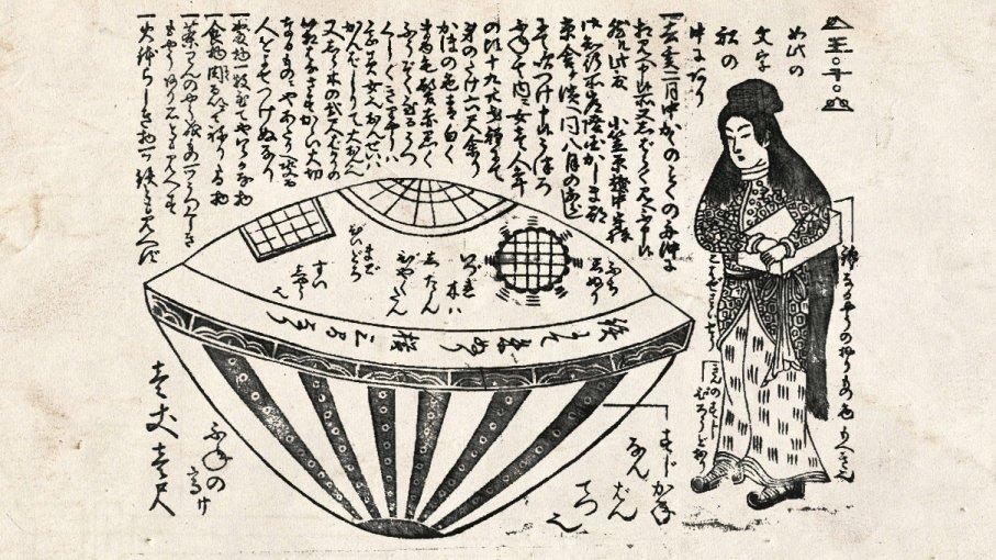 The Utsuro-bune Legend