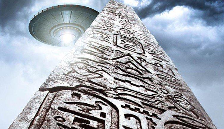 Extraterrestres antiques
